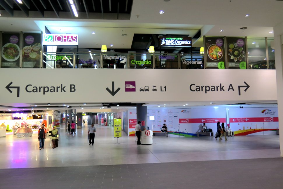 The level 2 of the Gateway@klia2 mall is connected to the Arrival Hall