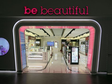 be beautiful shop