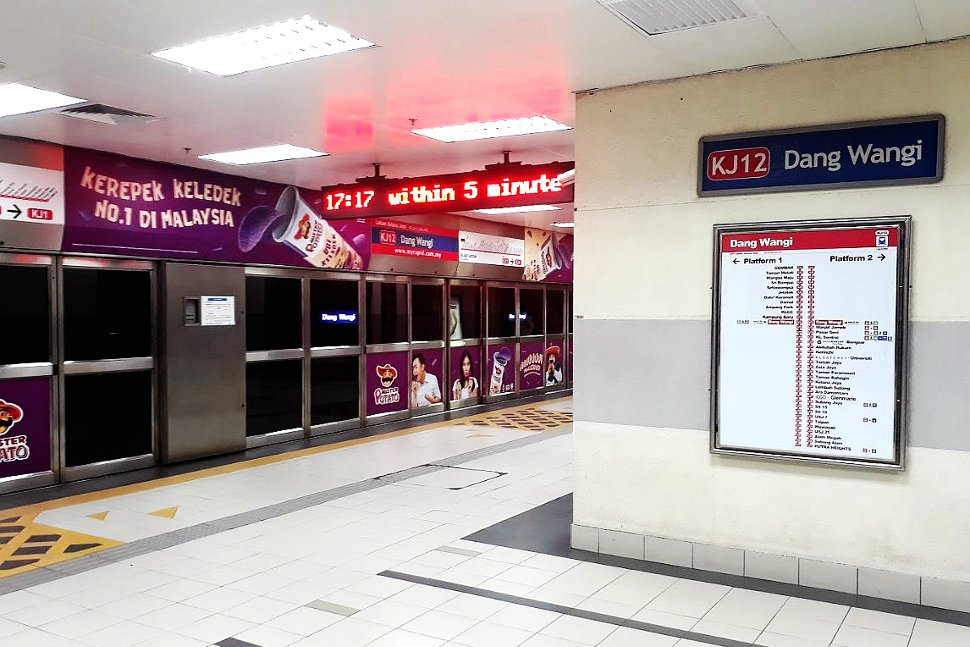 Boarding level at LRT Station