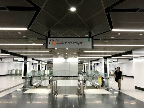 LRT - MRT linkway is available at lower concourse level