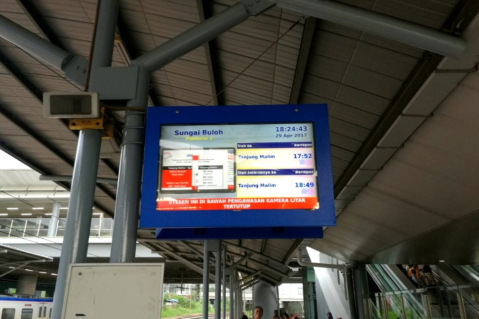 Train status monitor at the station