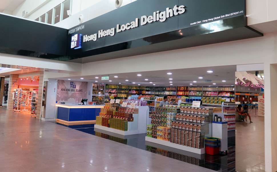 Heng Heng Local Delights, klia2