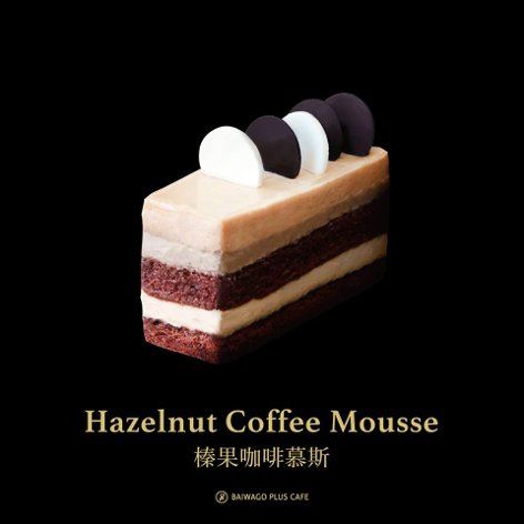 Hazelnut Coffee Mousse
