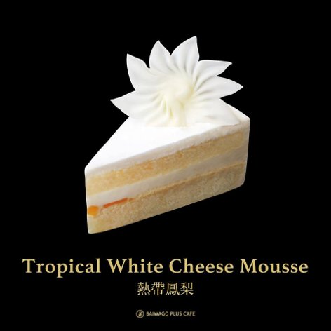 Tropical White Cheese Mousse