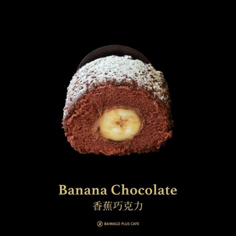 Banana Chocolate