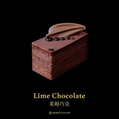 Lime Chocolate