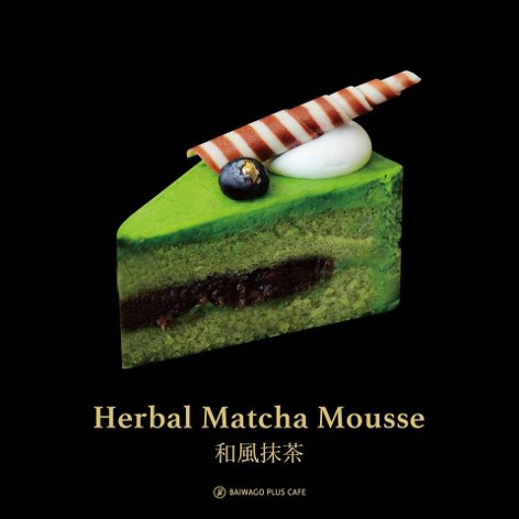 Herbal Matcha Mousse