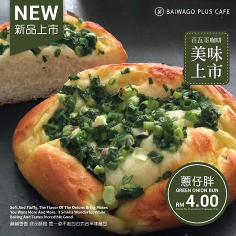 Green Onion Bun