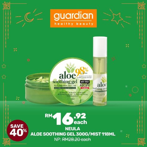 Neula Aloe Soothing Gel