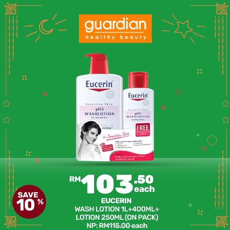Eucerin Wash Lotion