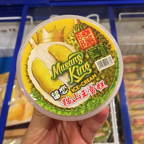 Musang King Ice Cream