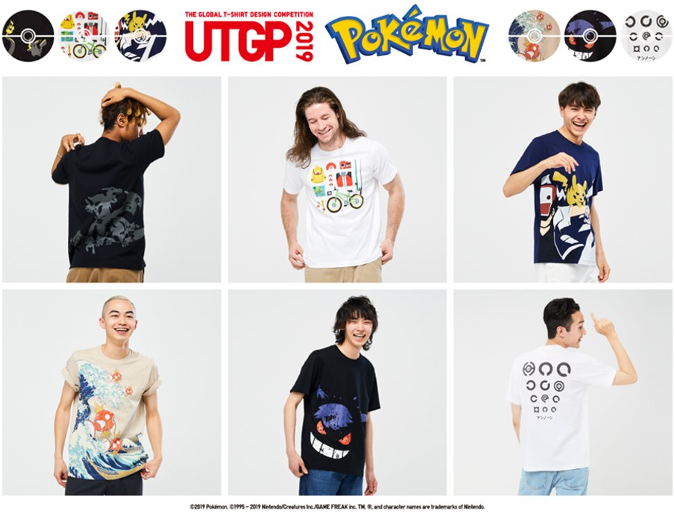 UTGP2019 Pokémon collection